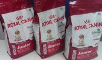 ROYAL CANIN JUNIOR MEDIUM 4Kg